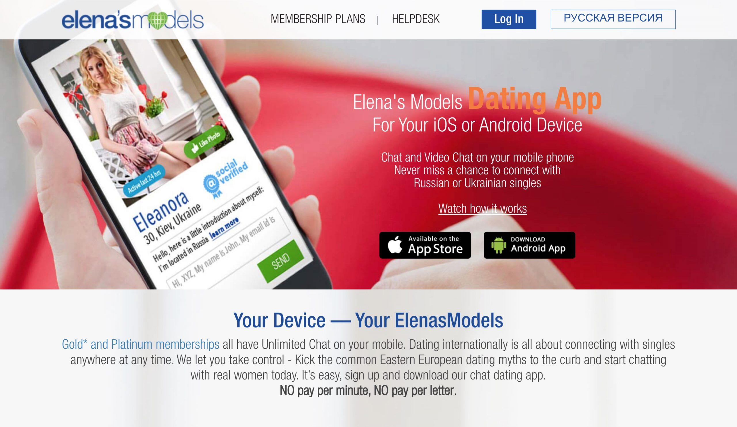 Elenas Models app
